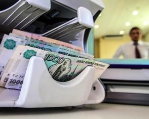 Как взять микрокредит для малого бизнеса?